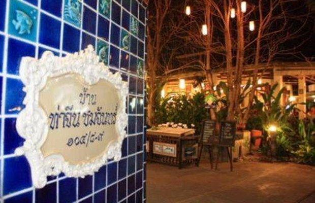фото Thajene Boutique House 667895371