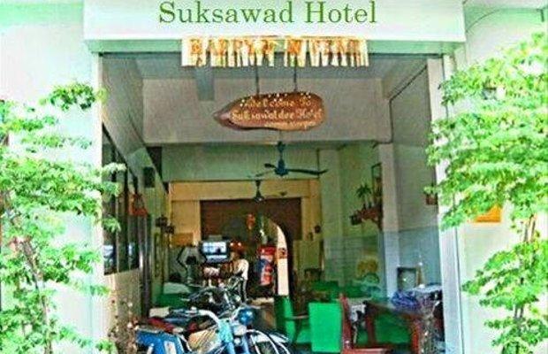 фото SS Hotel 667954670