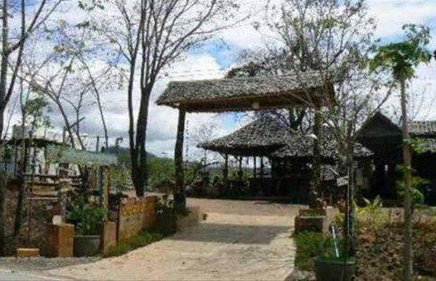 фото Pai Na Pai Ta Home 667960421