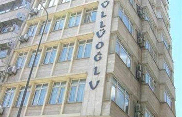 фото Hotel Gulluoglu 667981682