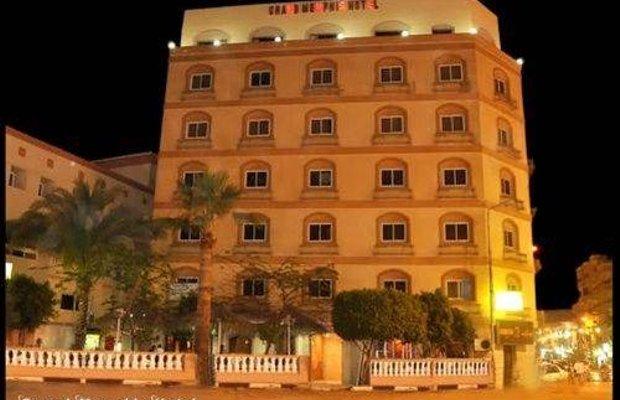 фото Grand Memphis Hotel Luxor 668019656