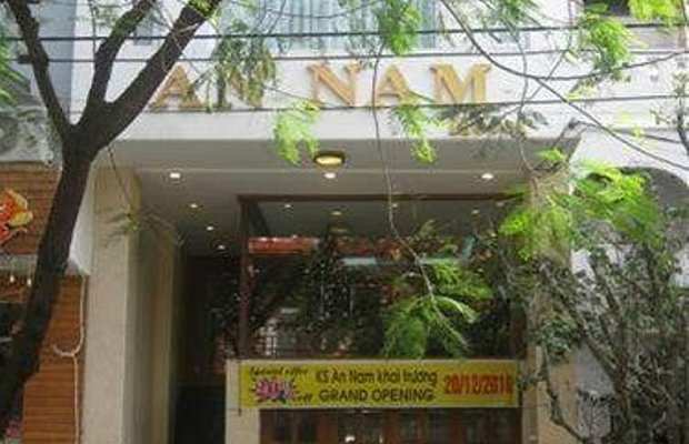 фото An Nam Hotel 668034667