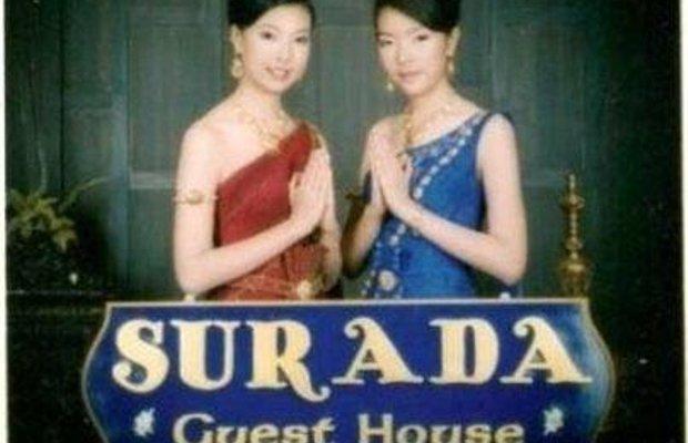 фото Surada Guesthouse 668054588
