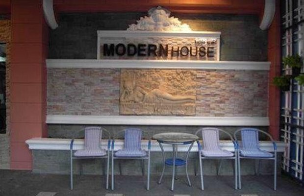 фото Modern House 668062009