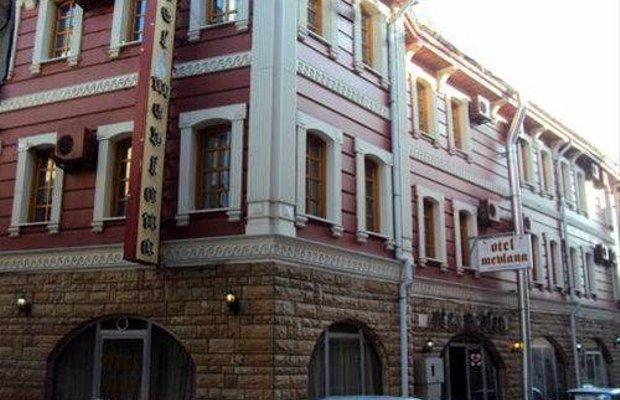 фото Mevlana Hotel 668062418