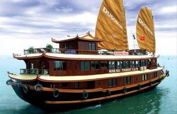 фото Dugong Sail 668075078