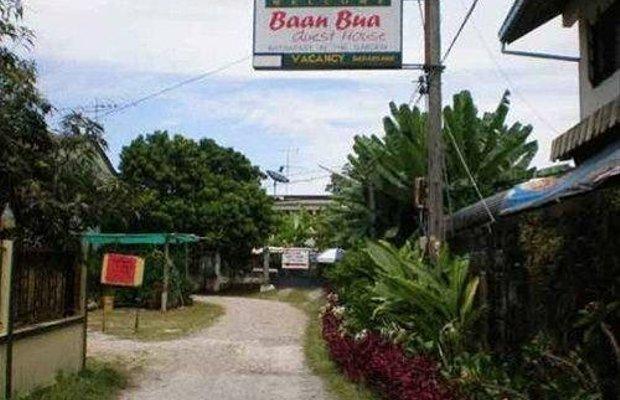 фото Baan Bua Guest House 668115567
