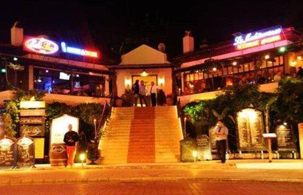 фото Hisar Holiday Club 668129278