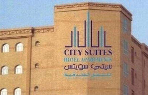фото City Suites Hotel Apartments 668130394