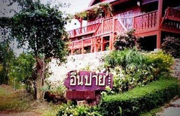 фото In Pai Resort 668150603