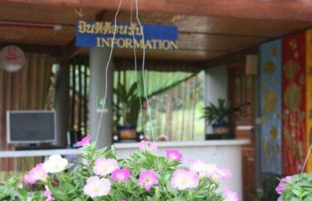 фото Wiang Kum Pai Resort 668251294