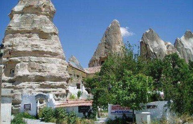 фото Anatoliacave Pension 668262280