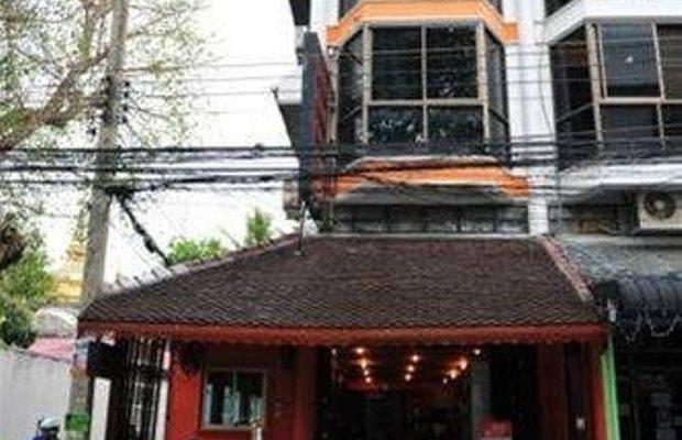 фото Cozy Home Chiang Mai 668281570