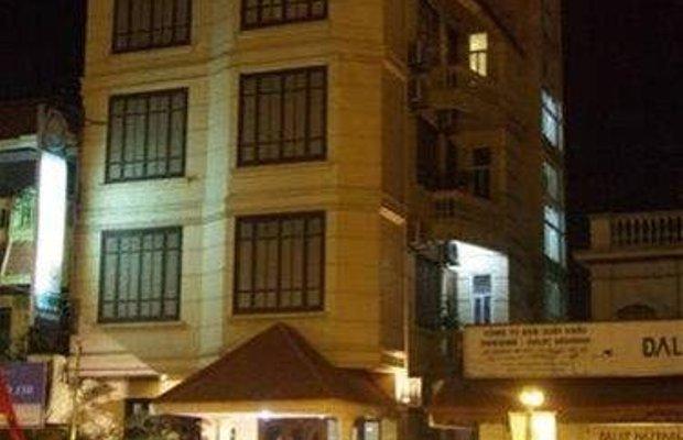 фото Auco Hotel 668283070