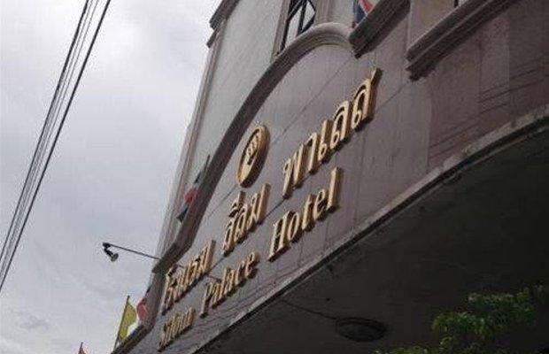 фото Silom Palace Hotel 668300384