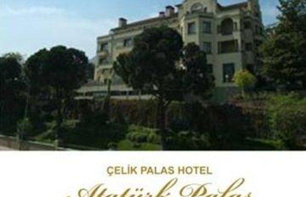фото Ataturk Palace Thermal Hotel 668300514