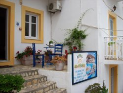 Leros Island hotels with restaurants