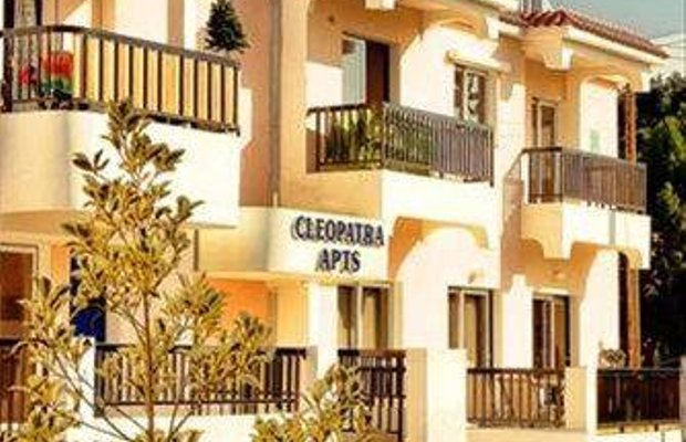 фото Cleopatra Hotel Apartments 668336454