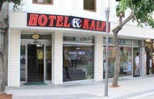 фото Kalfa Hotel 668355691