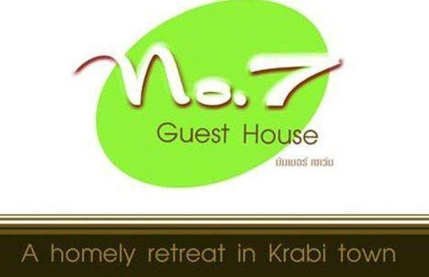 фото No.7 Guesthouse 668391132