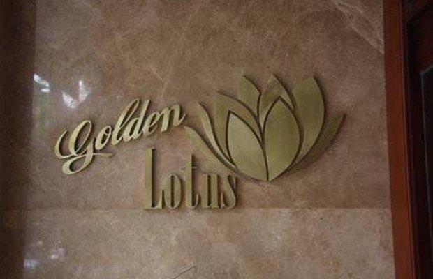 фото Golden Lotus 1 Hotel 668454049