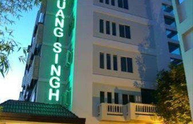 фото Khuangsingh Residence 668457821