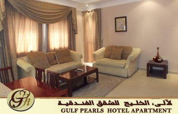 фото Gulf Pearls Hotel Apartment 668493827