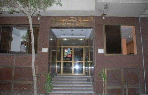 фото Happyton Hotel Cairo 668519476