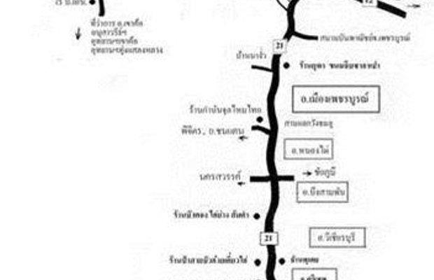 фото Ban Phu Nao 668523502