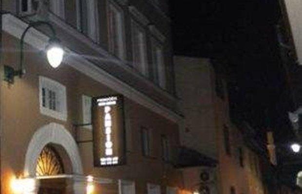 фото Hostel Kod Keme 668534895