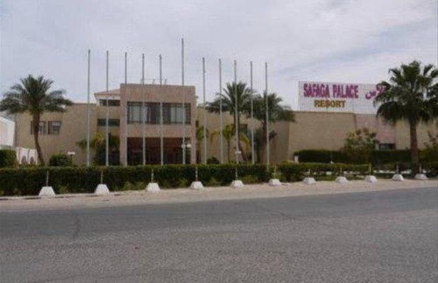 фото Safaga Palace Resort 668573345