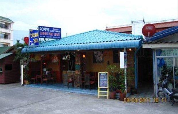 фото Popeye Guesthouse 668639847