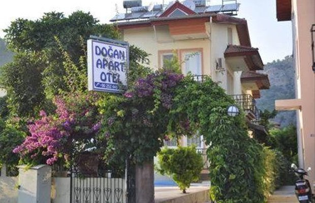 фото Dogan Apart Hotel 668661487