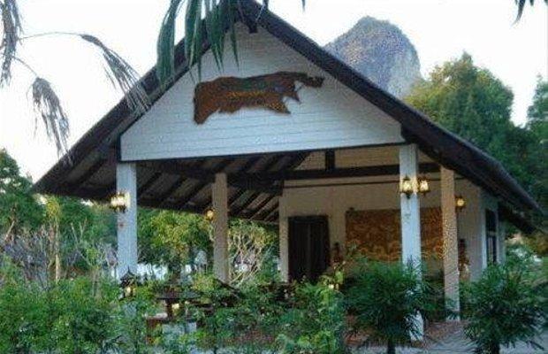 фото Grand Krabi Phutara Resort 668682357