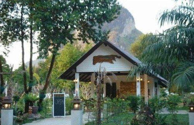 фото Grand Krabi Phutara Resort 668682359
