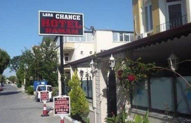 фото Lara Chance Hotel 668702998