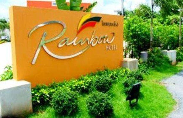 фото Rainbow Hotel 668705124