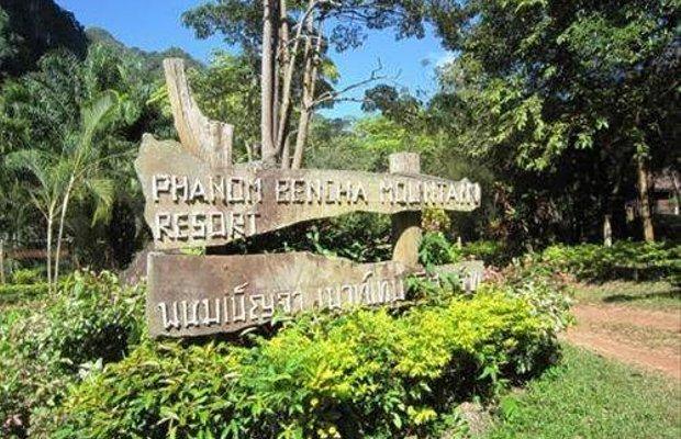 фото Phanom Bencha Mountain Resort 668706244