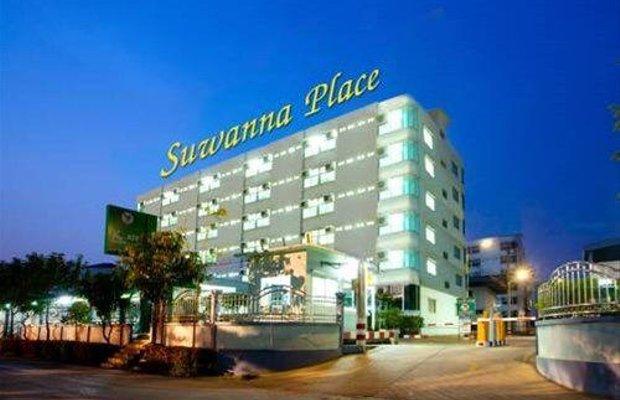 фото Suwanna Place 668706259