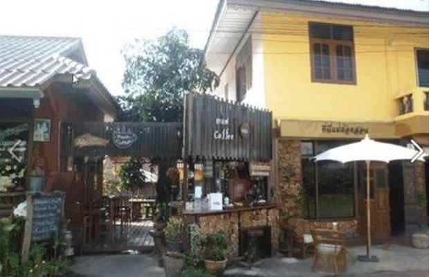 фото Kiangdoi House 668706261