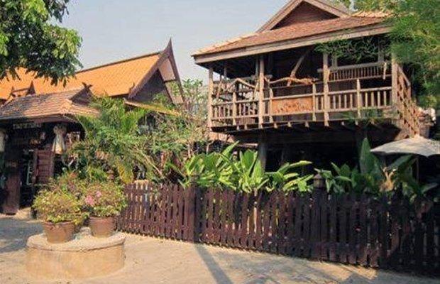 фото Huen Muan Jai Boutique Guest House 668706271
