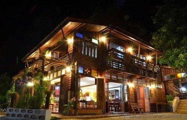 фото Nan Nitra Guesthouse 668706274