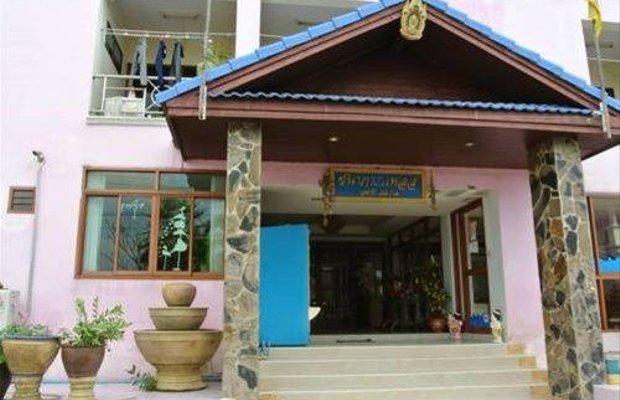 фото Chanapa Place 668706720