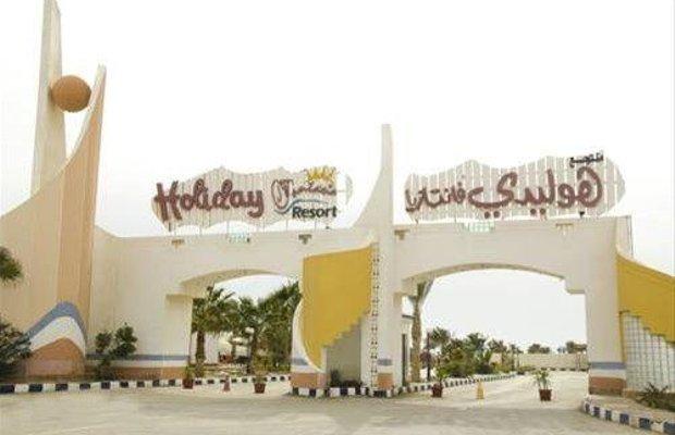 фото Holiday Fantasia Resort Ras Sudr 668739223