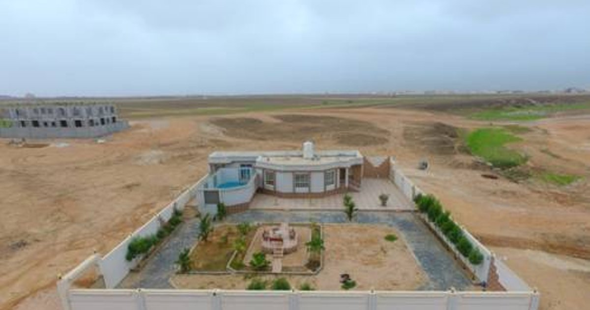 Al Aamri Holiday Home