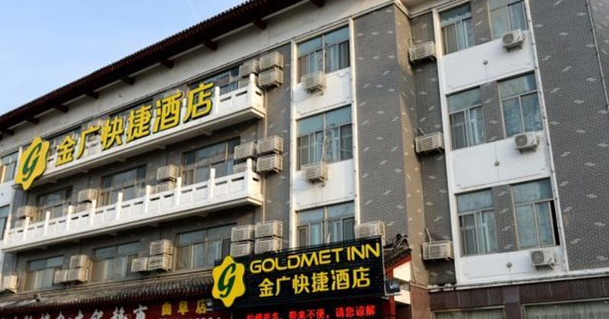 Goldmet Inn Qufu East Jinxuan Road and Visitor Center