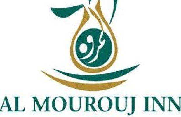 фото Al Mourouj Inn Hotel 676881625