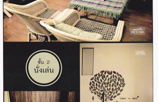 фото The Prink Hostel 677154680