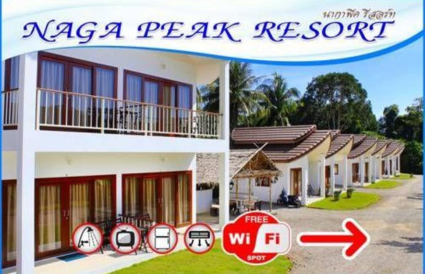 фото Naga Peak Resort 677192336