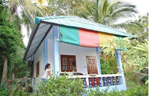 фото Reggae Village Haad Salad 677210550